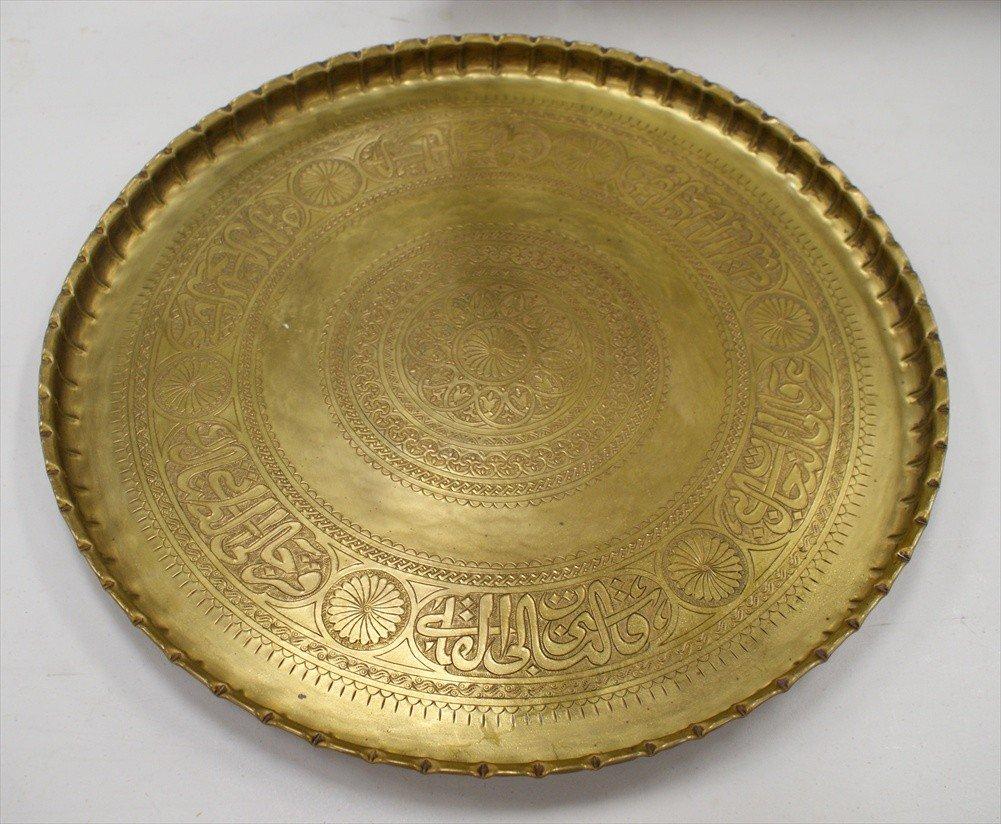 10114: Large hammered Persian brass tray, Arabic writin