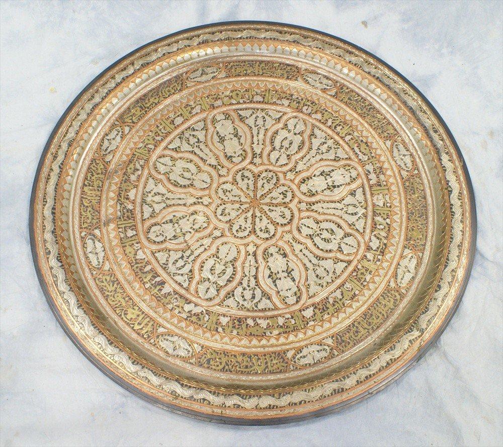 10115: Damascene Persian tray, inlaid with silvertone,
