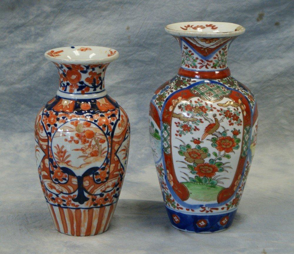 2229: (2)  Japanese Imari Porcelain vases, tallest 9-3/