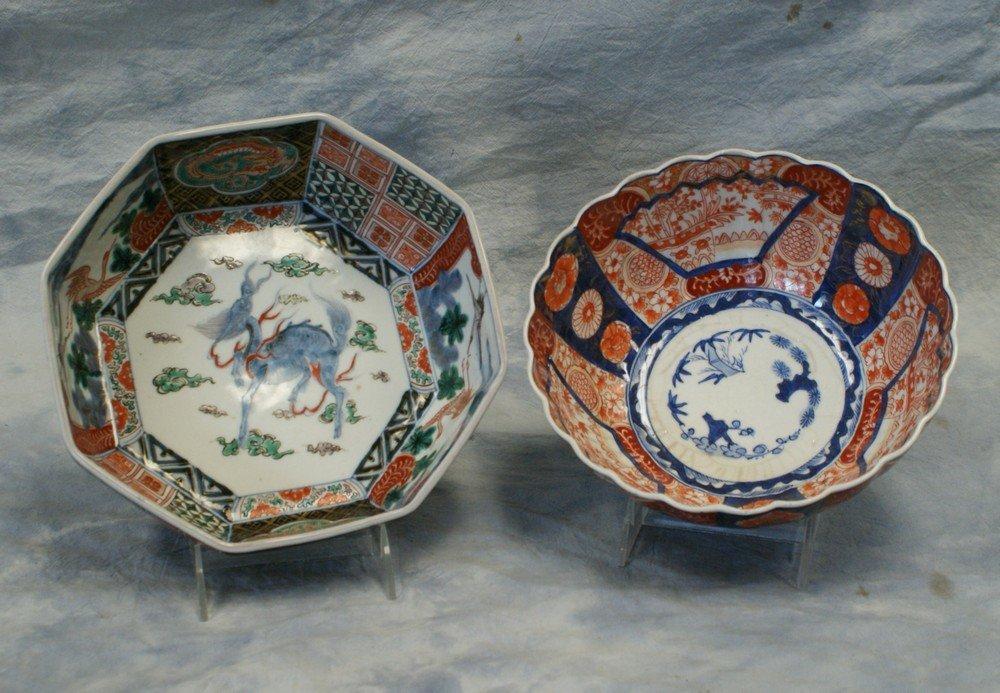 2232: (2)  Japanese Imari Porcelain bowls, a six sided