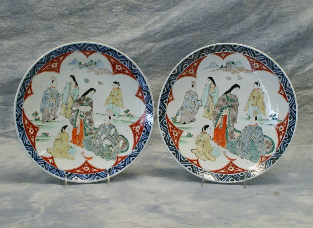 2241: Pair of Japanese Imari Porcelain Chargers, depict
