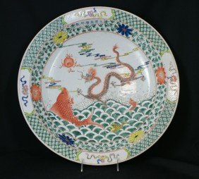 Chinese Porcelain Shallow Bowl, Marks Of Wanli 15