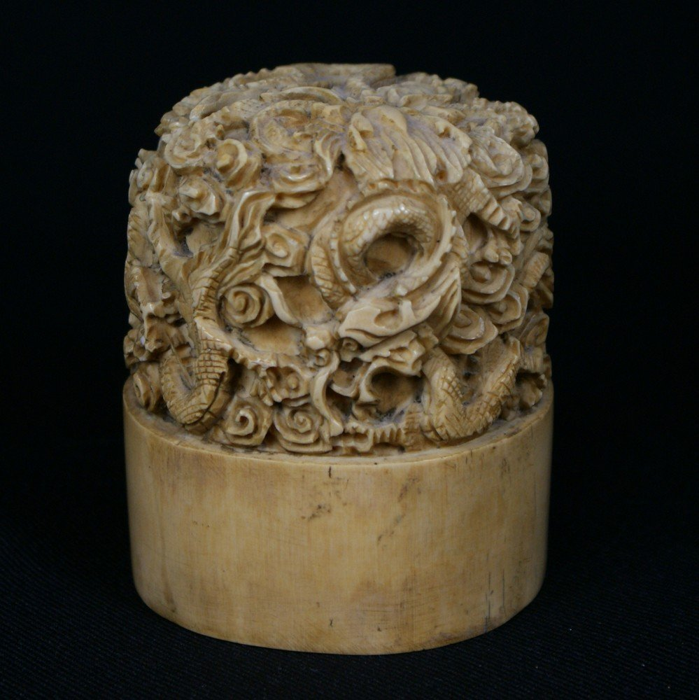 2138: Chinese Carved Ivory Seal with dragons chasing fl