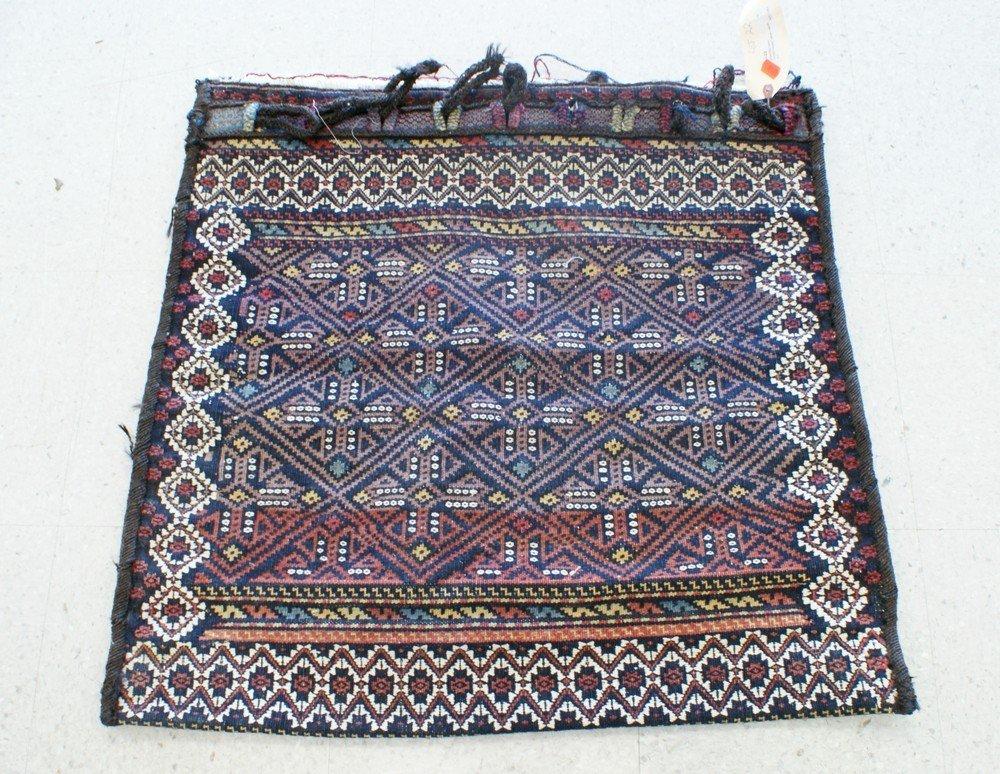 """2013: 2' 6"""" x 2' 7"""" Afshar Saddlebag rug"""