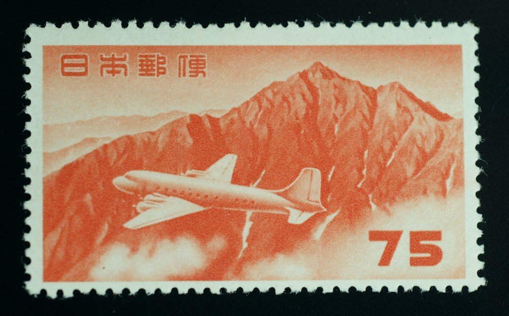 5007: Japan Scott #C32 unused LH F-VF Key value! (catal