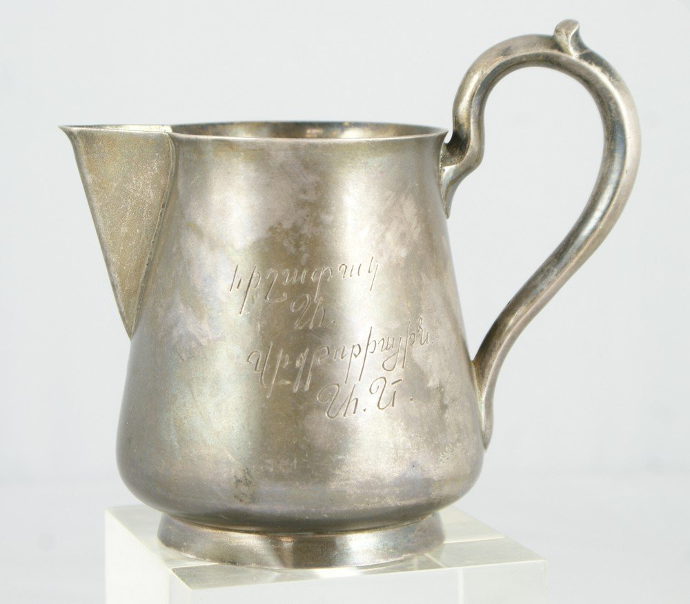 4033: Russian Imperial silver cream pitcher, Cyrillic i