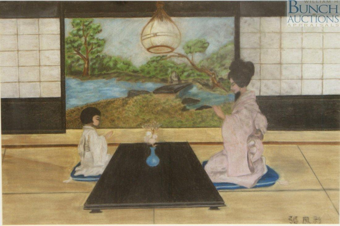 9889: Japanese, pastel, signed in Japanese, Japanese Wo
