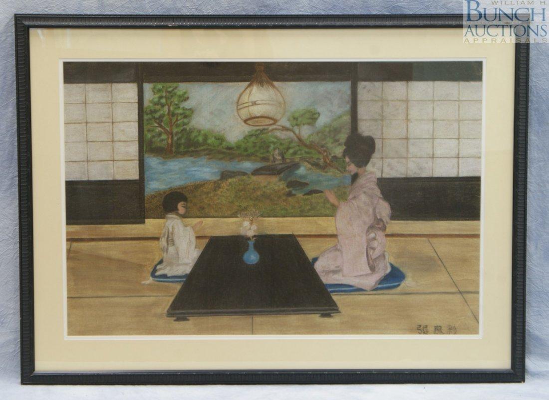 9889: Japanese, pastel, signed in Japanese, Japanese Wo - 2