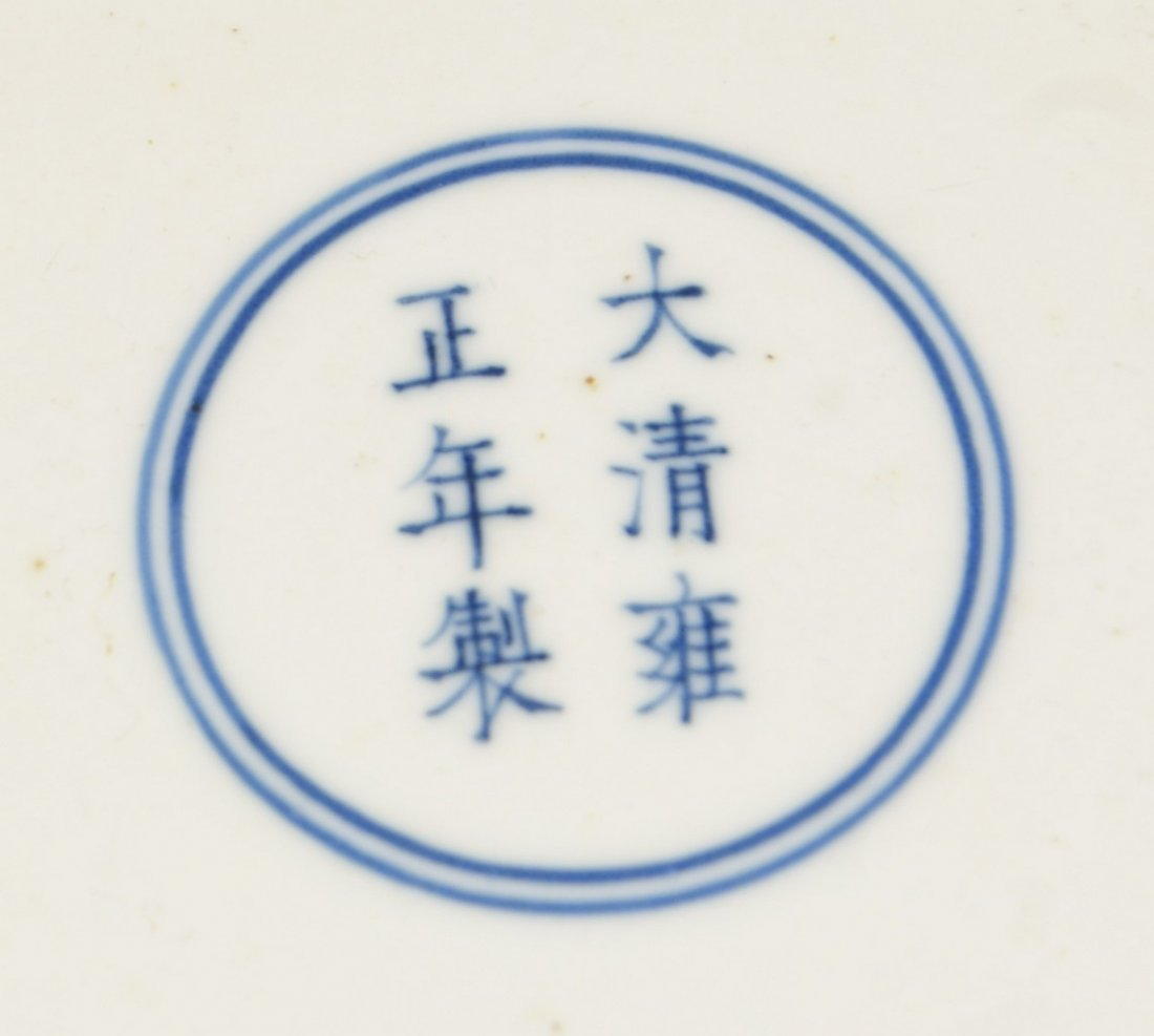 2413: Pr Chinese porcelain shallow bowls with blue flor - 2