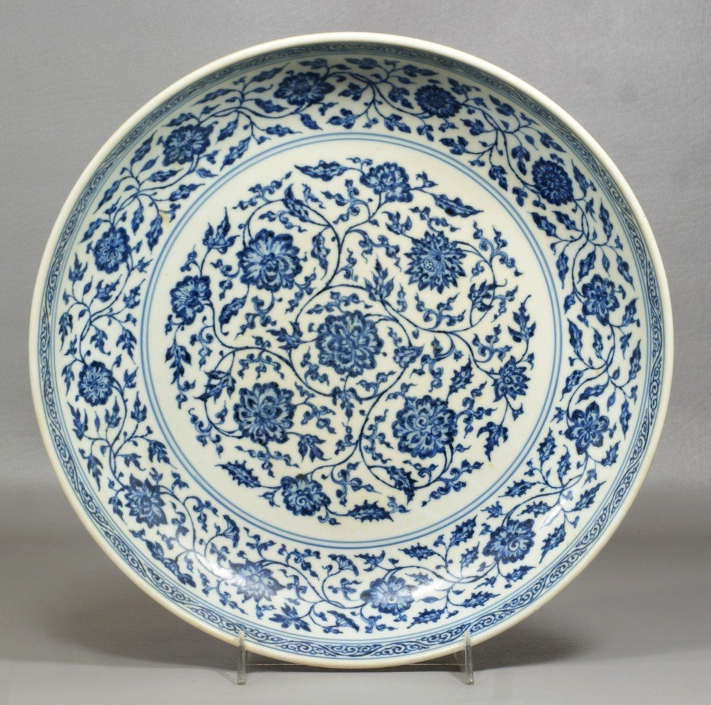 2413: Pr Chinese porcelain shallow bowls with blue flor - 3