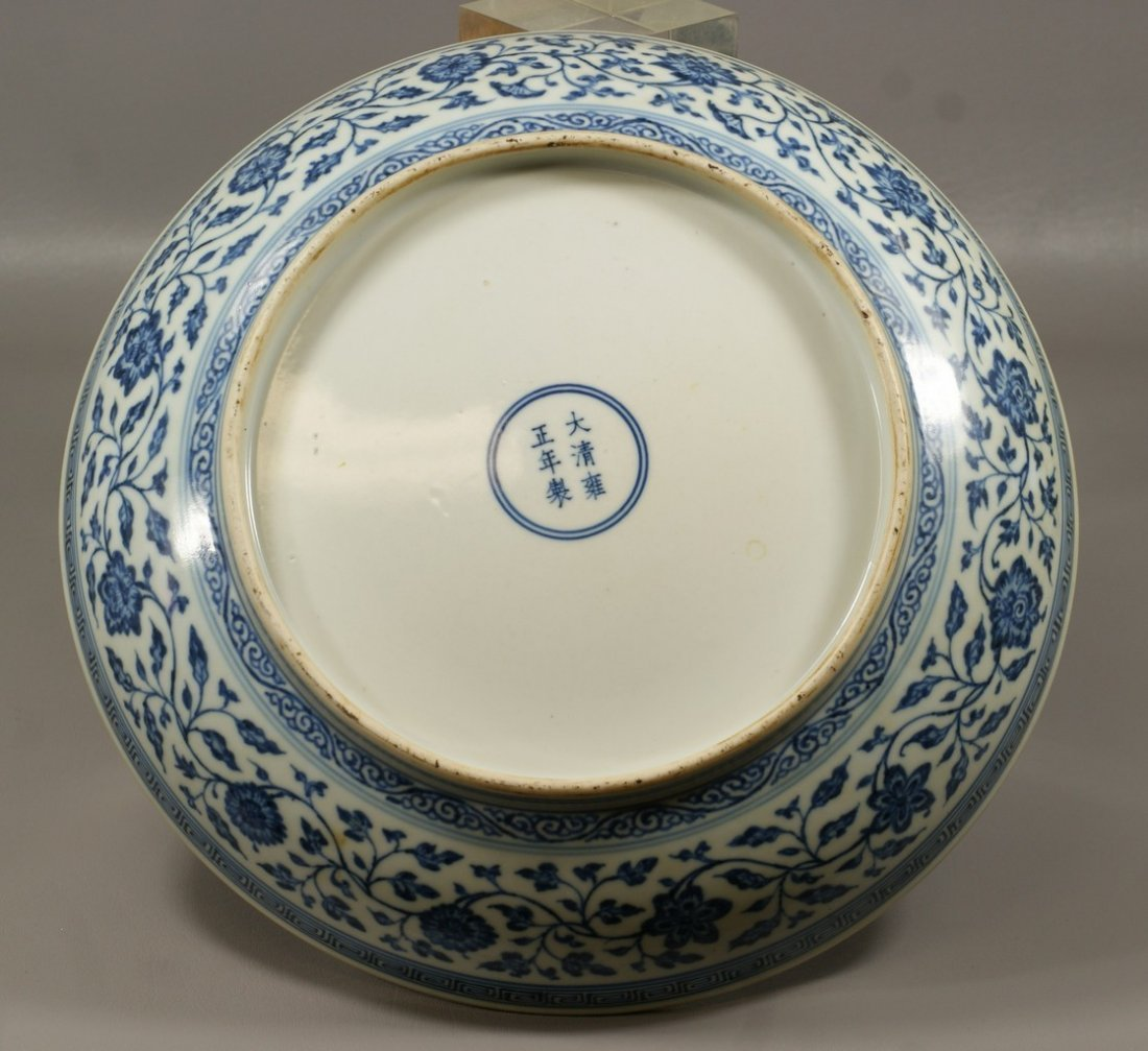 2413: Pr Chinese porcelain shallow bowls with blue flor - 4