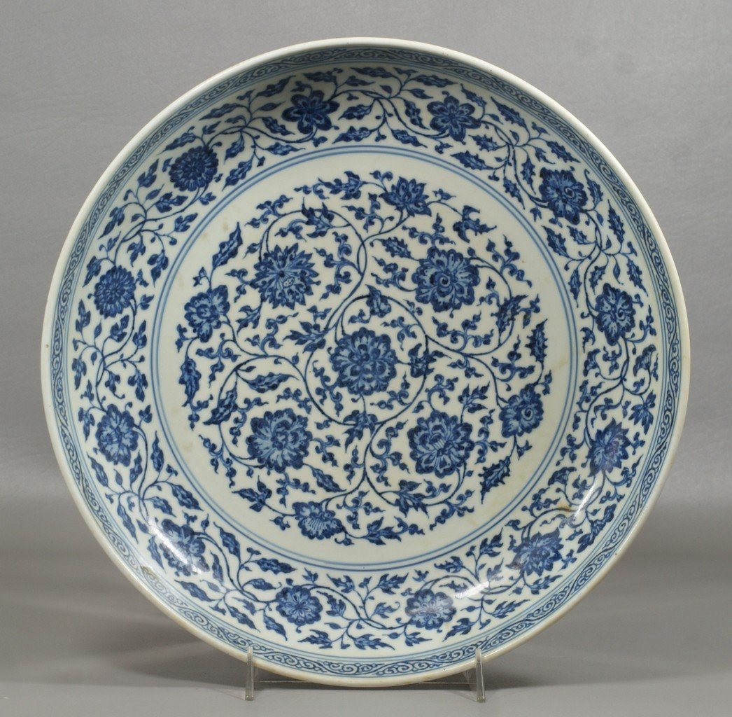 2413: Pr Chinese porcelain shallow bowls with blue flor - 5