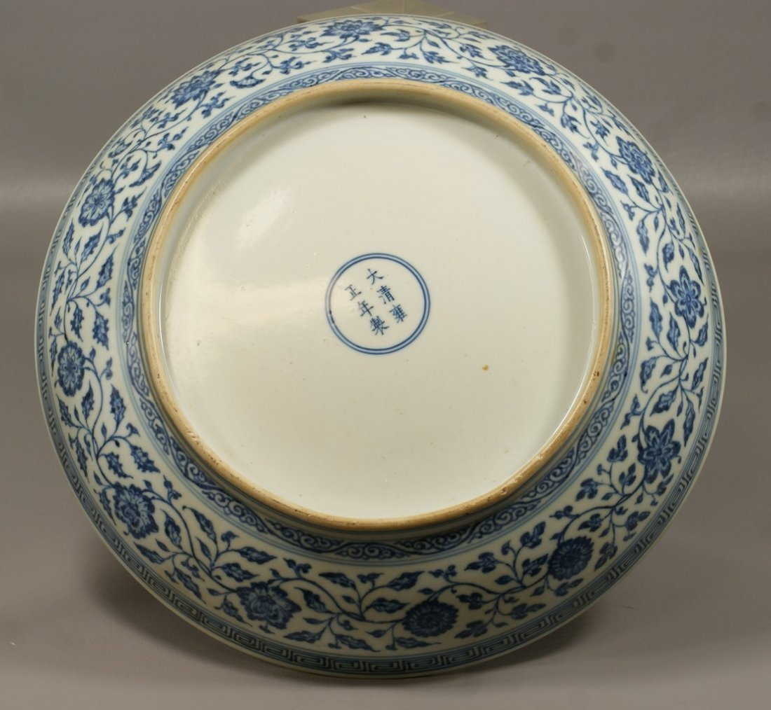 2413: Pr Chinese porcelain shallow bowls with blue flor - 6