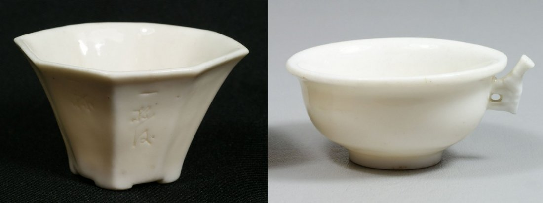 2416: Very early white Chinese porcelain libation cup,