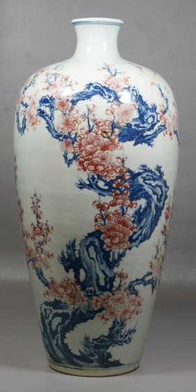 2431: Chinese Imari floor vase with blue and iron red p