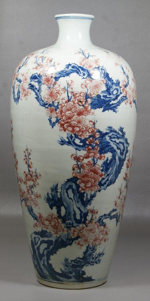 2431: Chinese Imari floor vase with blue and iron red p
