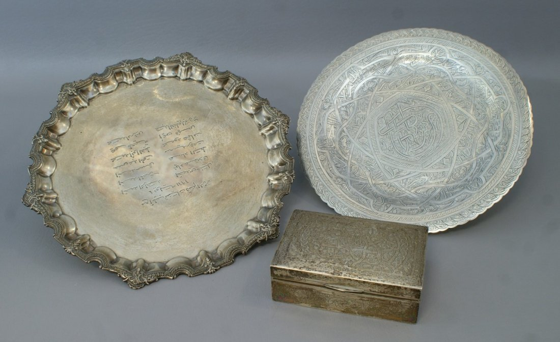 """Round engraved Persian tray, 9 3/4"""",  another engraved"""