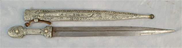 Imperial Russian Cossack kindjal, silver scabbard with