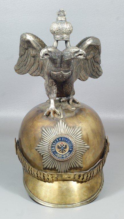 Imperial Russian M1889 Chevalier Guard helmet, eagle