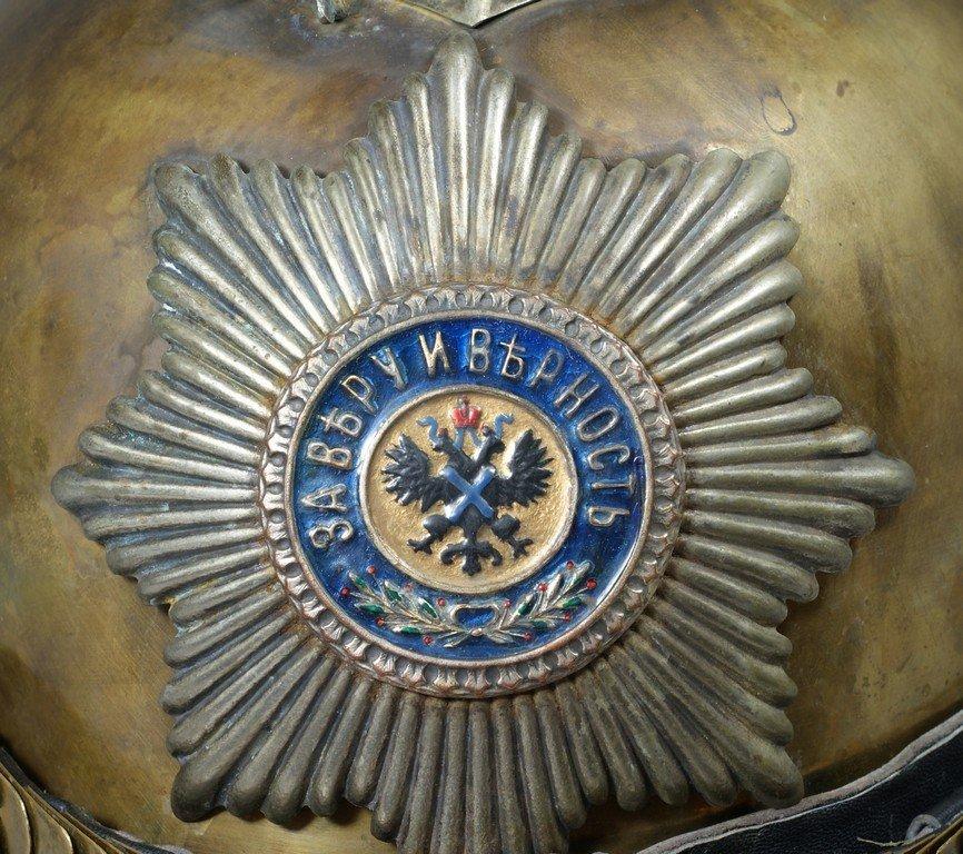 Imperial Russian M1889 Chevalier Guard helmet, eagle - 6
