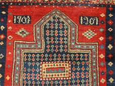 4.4 X 7.1 Caucasian prayer rug