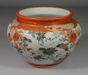 Kutani Porcelain Jar With Partridge Decoration, Spider