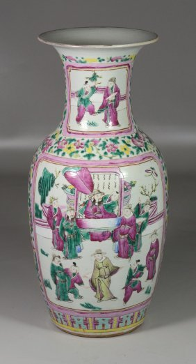 Chinese Famille Rose Baluster Vase With Mandarin Court