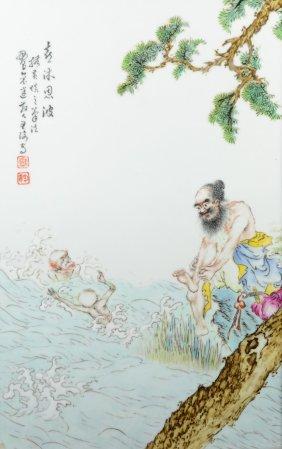 Chinese Framed Porcelain Tile With Teak Wood Frame,
