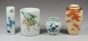 Four Pieces Of Asian Ceramics To Include A Chinese