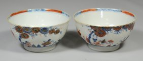 Pair Of Chinese Export Chinese Imari Small Bowls, 4