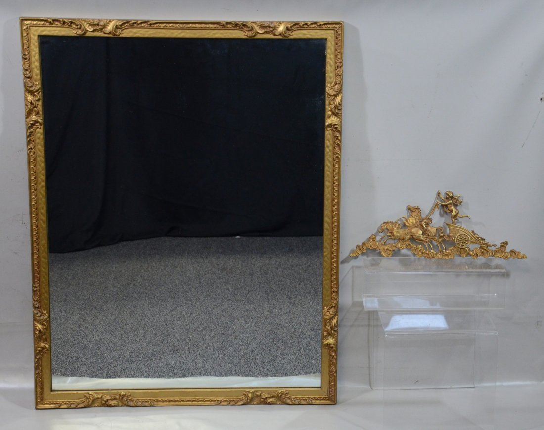 Louis XVI carved and gilt wood rectangular wall mirror,