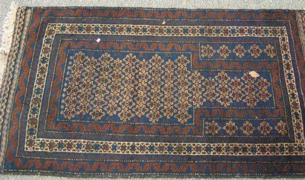 203: 2.10 x 4.6 prayer rug