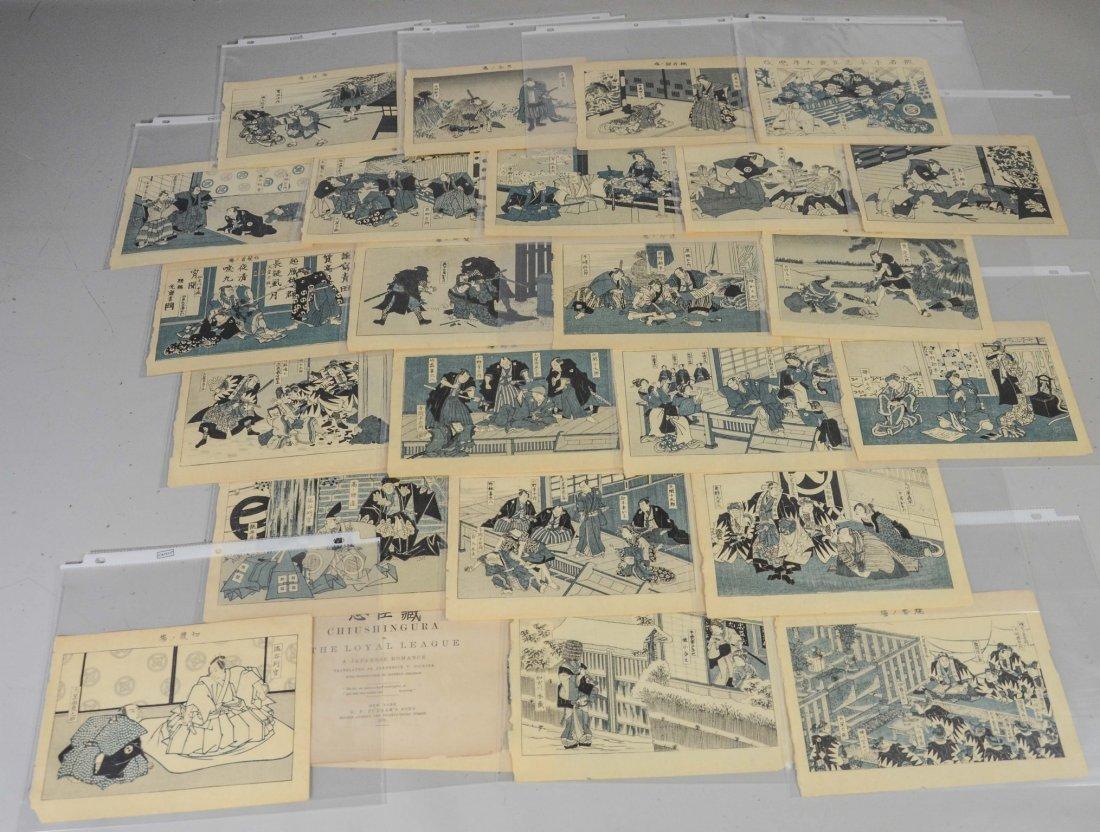 "(29) Japanese Woodblock Prints from ""Chiushingura or"