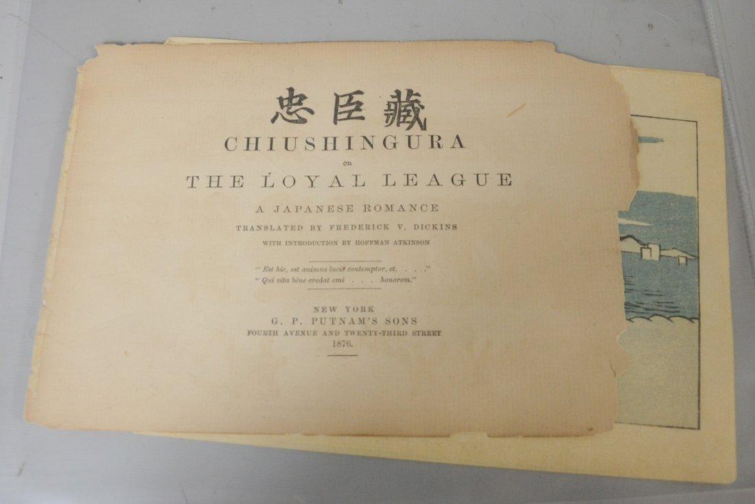 "(29) Japanese Woodblock Prints from ""Chiushingura or - 2"