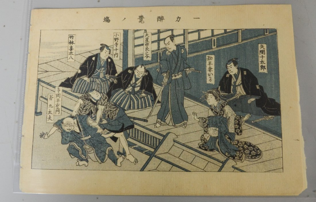 "(29) Japanese Woodblock Prints from ""Chiushingura or - 3"