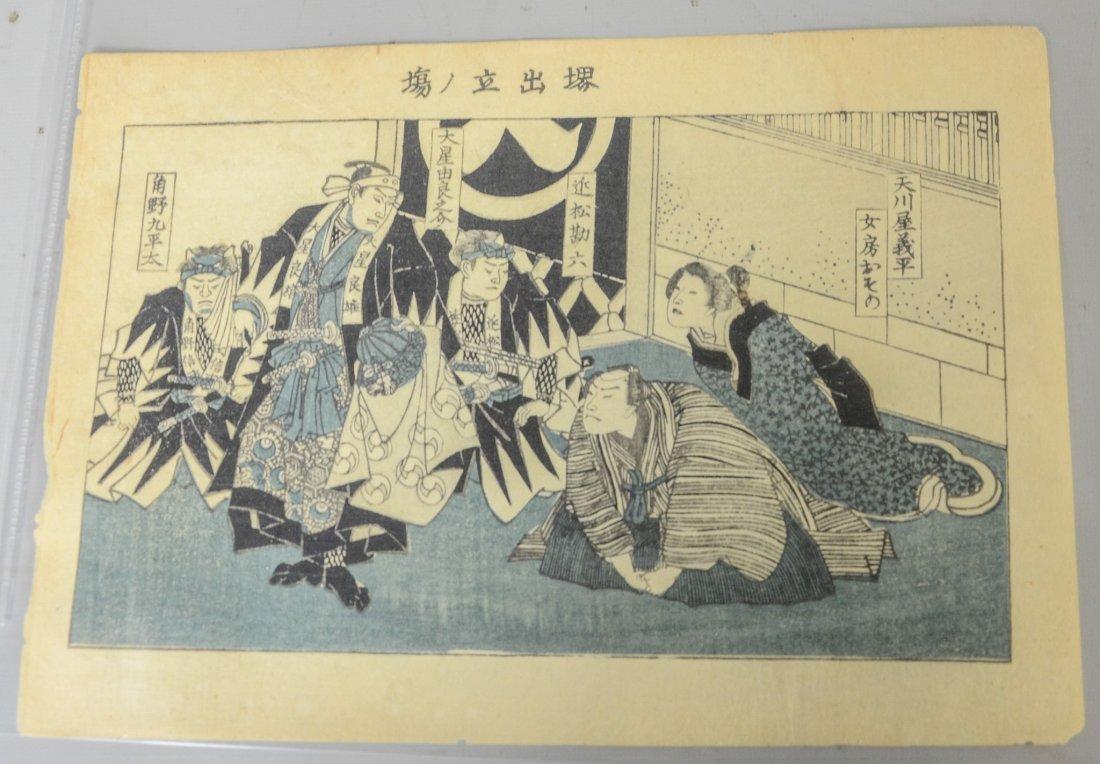 "(29) Japanese Woodblock Prints from ""Chiushingura or - 4"