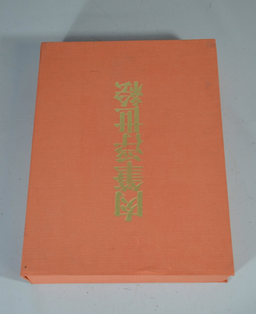 Japanese book of prints in fitted case, Collection of - 3