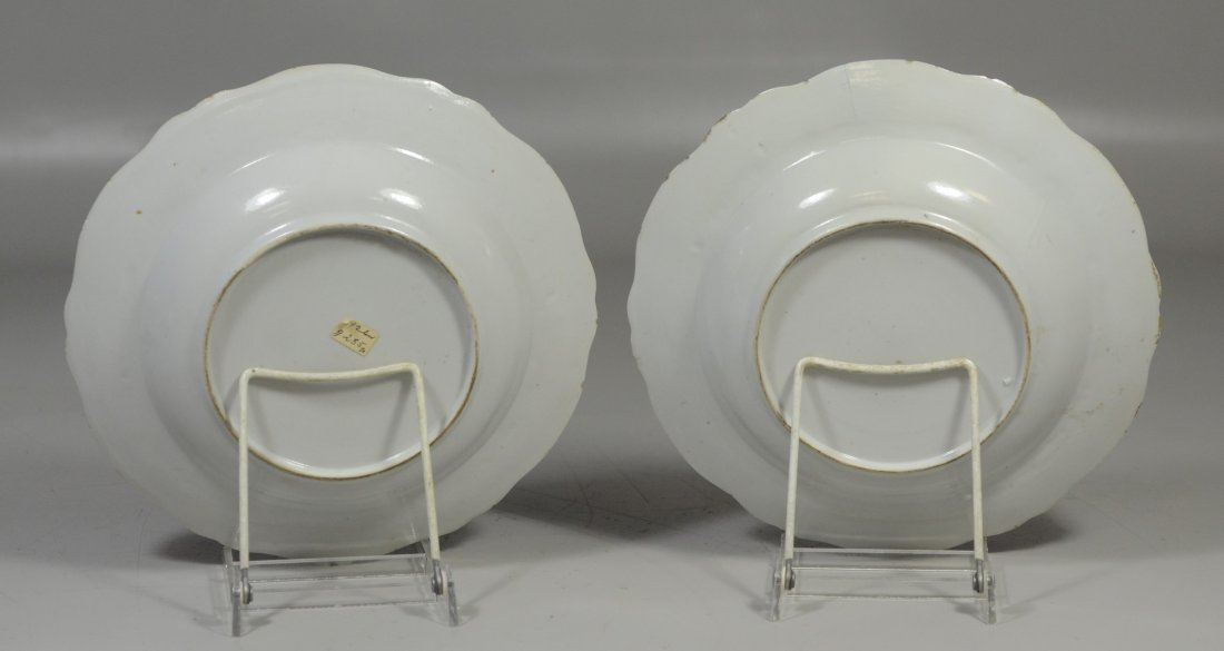 Pair of Chinese Export porcelain Armorial soup bowls, - 4