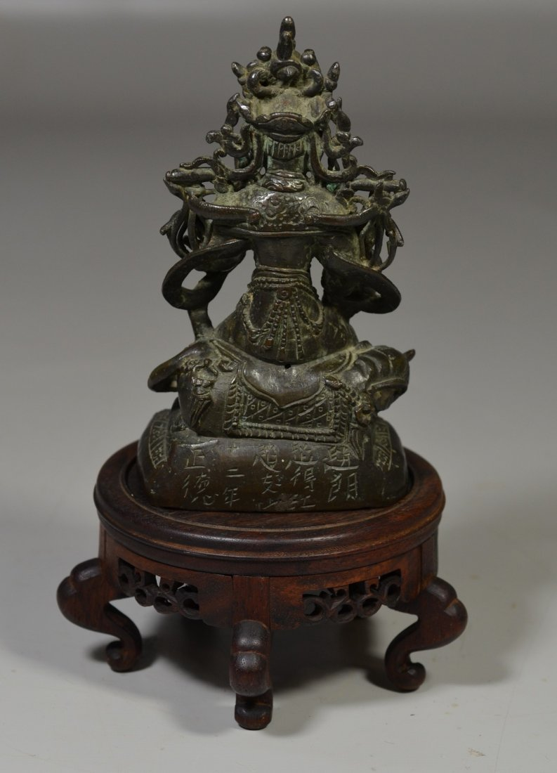Chinese Ming Dynasty bronze Buddha with inscription to - 3