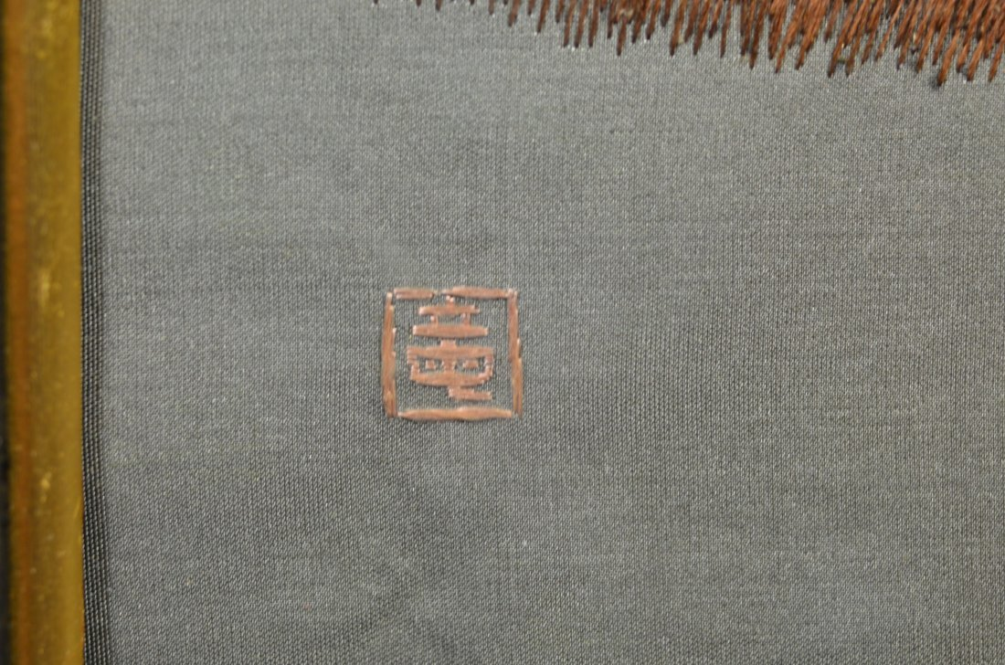 """Chinese embroidery, scholar reading, sight size 12"""" x - 5"""