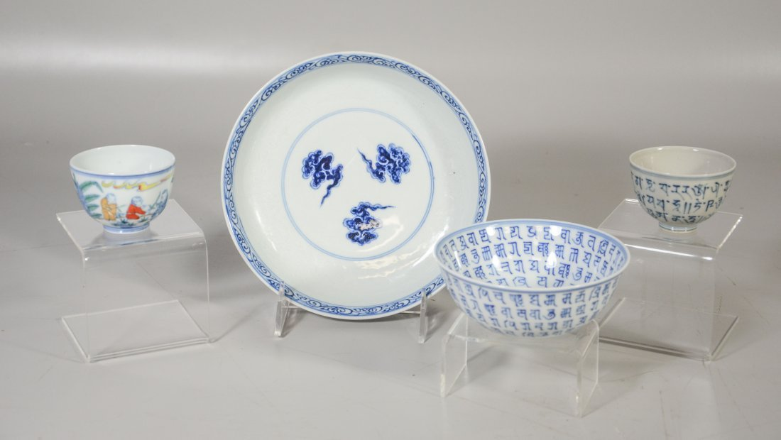 (5) Piece Chinese porcelain, including Wucai decorated