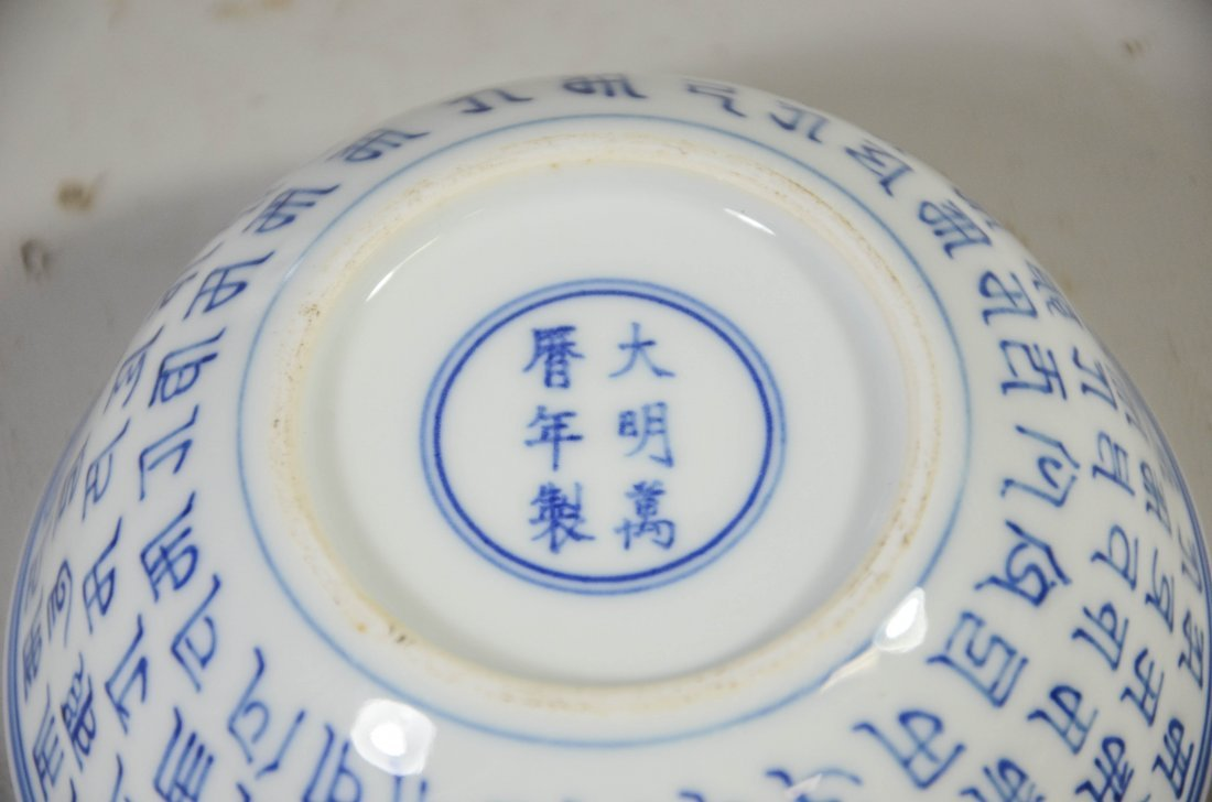 (5) Piece Chinese porcelain, including Wucai decorated - 4