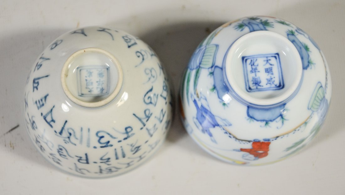 (5) Piece Chinese porcelain, including Wucai decorated - 5