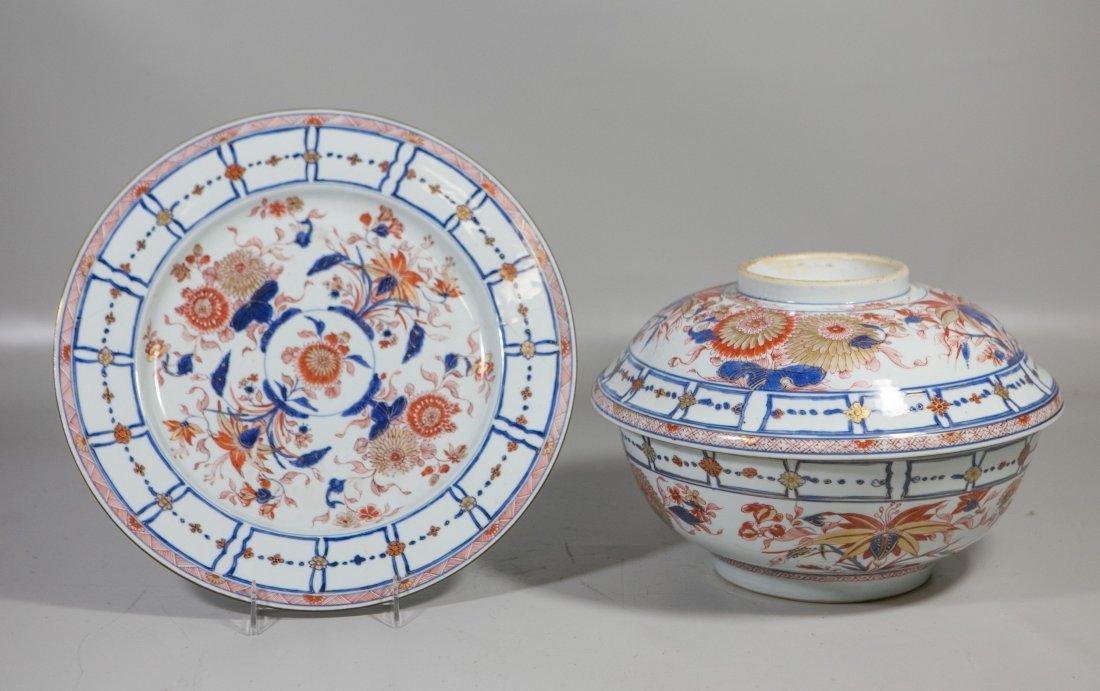 Chinese Imari porcelain lidded bowl with undertray