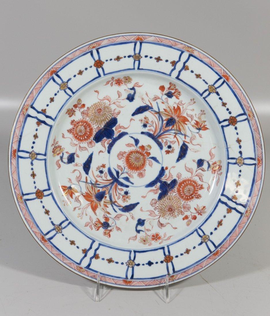 Chinese Imari porcelain lidded bowl with undertray - 2