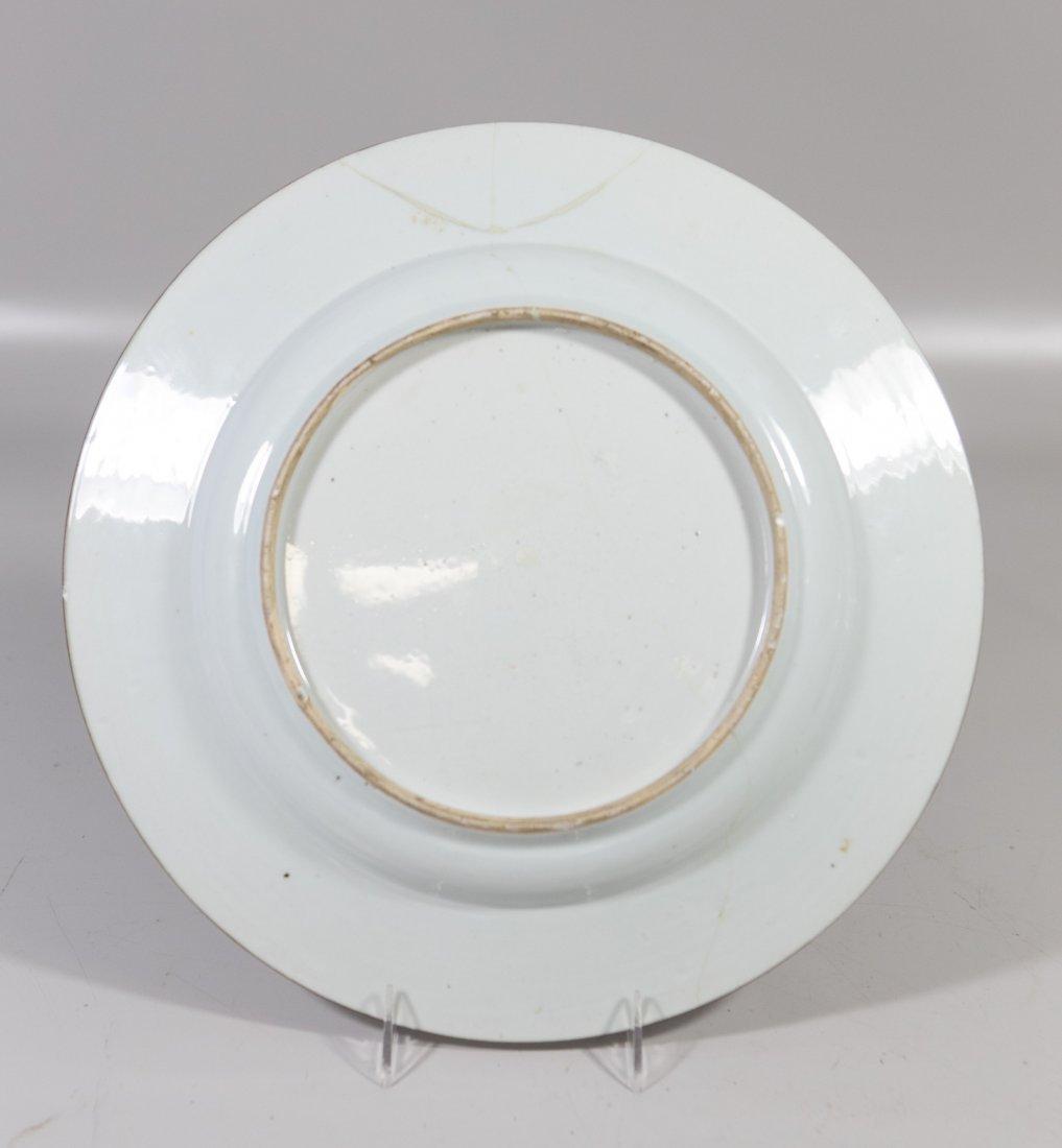Chinese Imari porcelain lidded bowl with undertray - 3