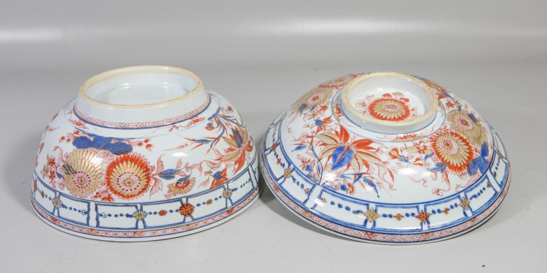 Chinese Imari porcelain lidded bowl with undertray - 7