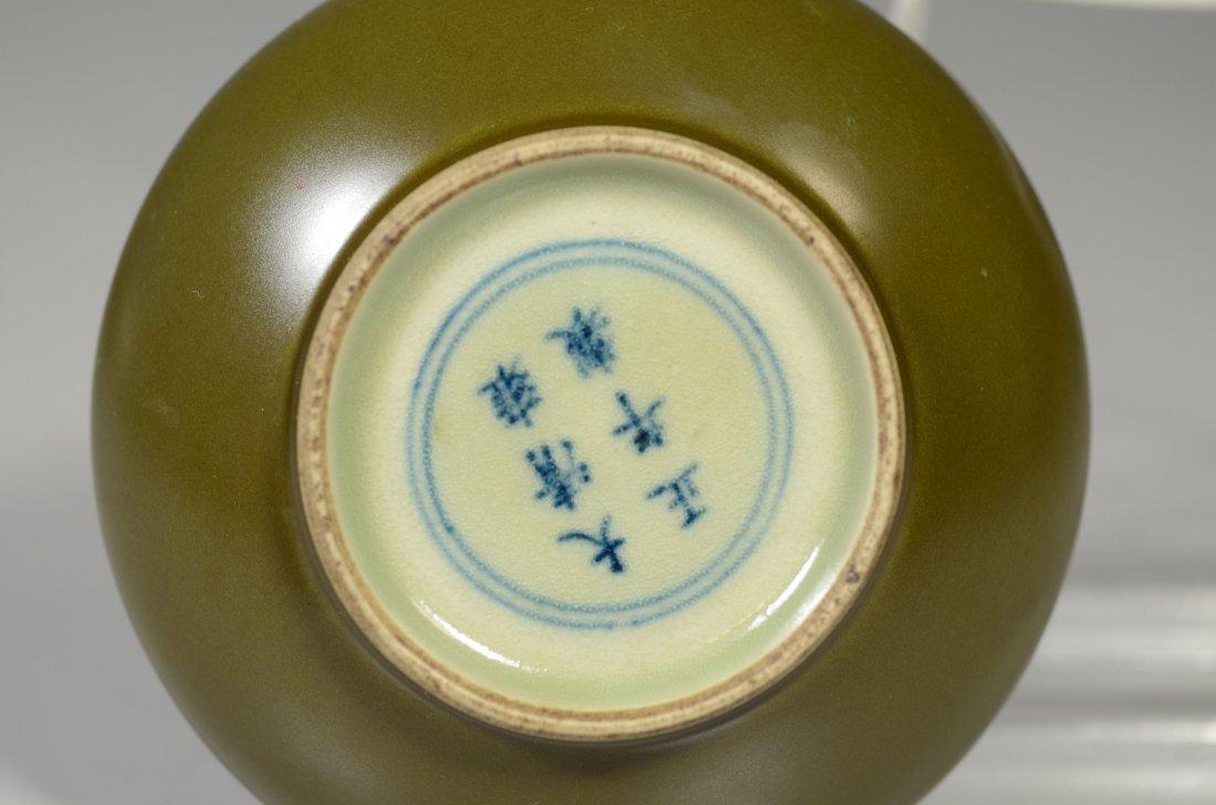 Chinese tea dust glazed vase, 6 character mark to base - 3