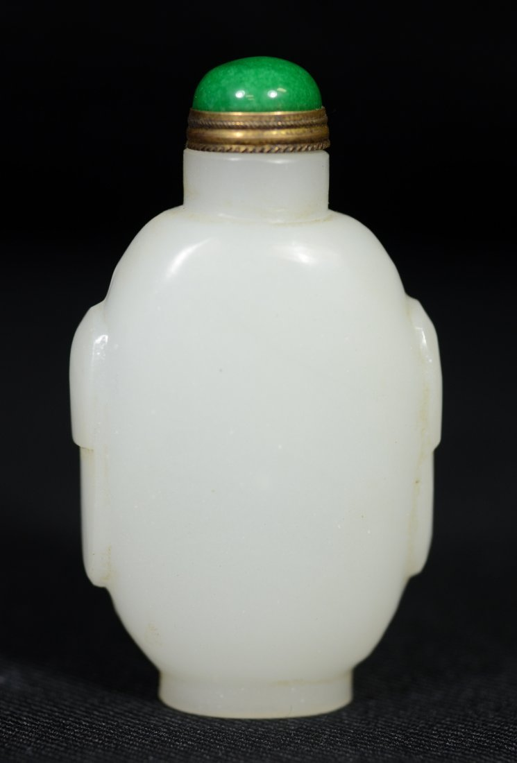 Chinese carved jade snuff bottle, nicely hollowed out,
