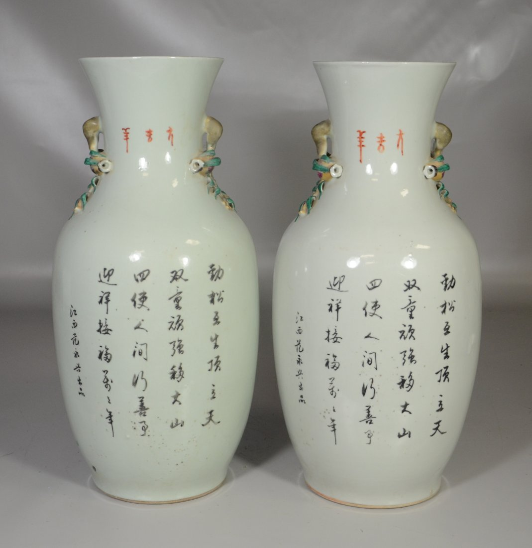 Pair of Chinese porcelain vases with figures in a - 3